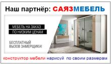 Покинуть ВИЗИТМАРКЕТ и перейти на sayaz.ru
