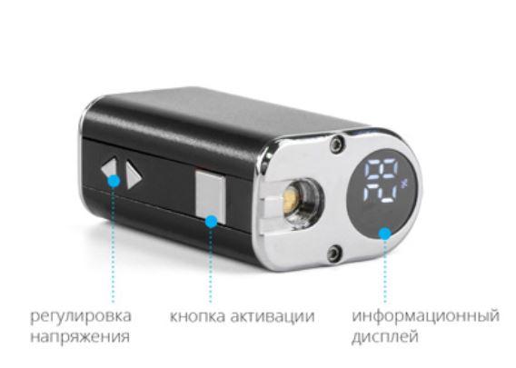 Электронная сигарета Eleaf Mini iStick (1050 mAh) в магазине vizitmarket.ru. Кнопки управления.